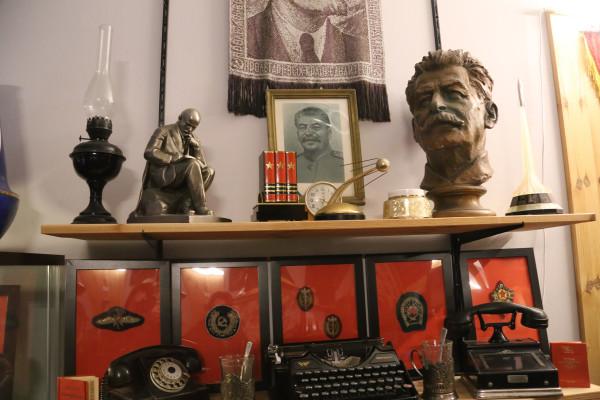 KGB Museum in Prague